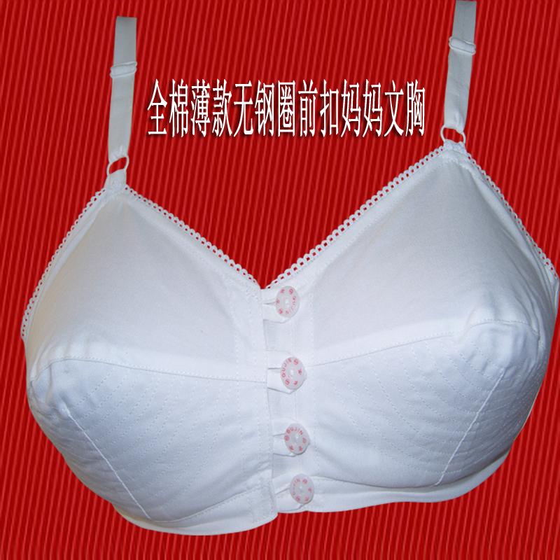 前扣包邮上海古今正品文胸全棉布薄款无钢圈中老年妈妈全罩杯内衣