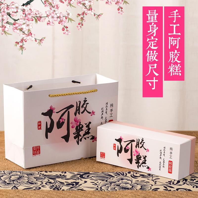 12-01新券阿胶糕礼盒包装盒一斤装纯手工500g高档半斤定制装阿胶糕的空盒子