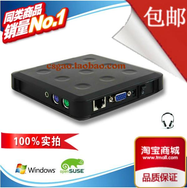 2 часть : компьютер в целом наслаждаться устройство облако конец конец сеть конец конец машинально NetStation 5530 торможение машинально сокровище