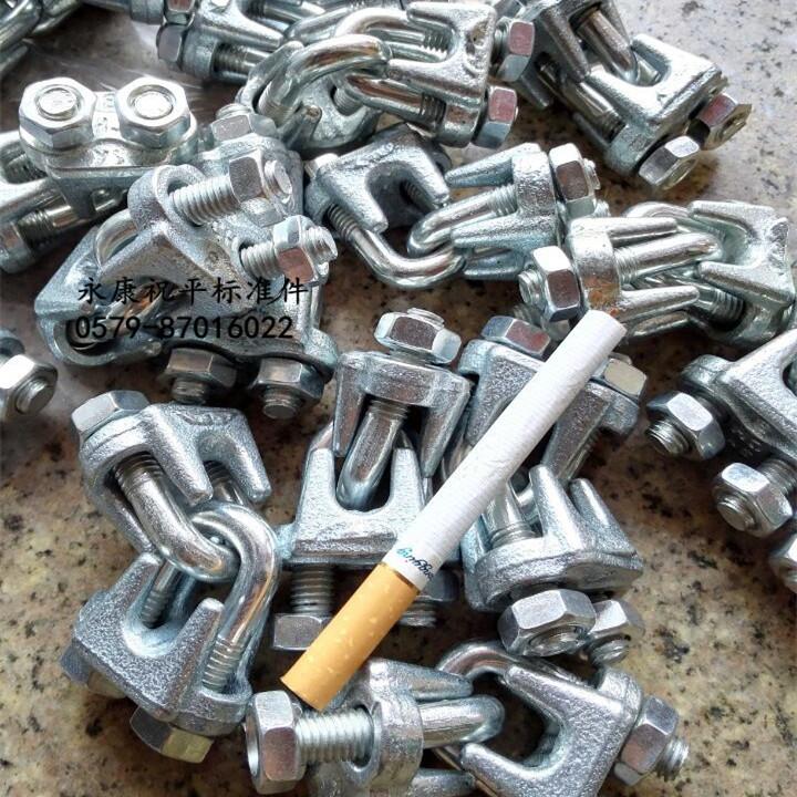 重型钢丝绳卡头夹头U型夹钢丝夹轧头镀锌绳扣钢丝绳卡扣扎头M8