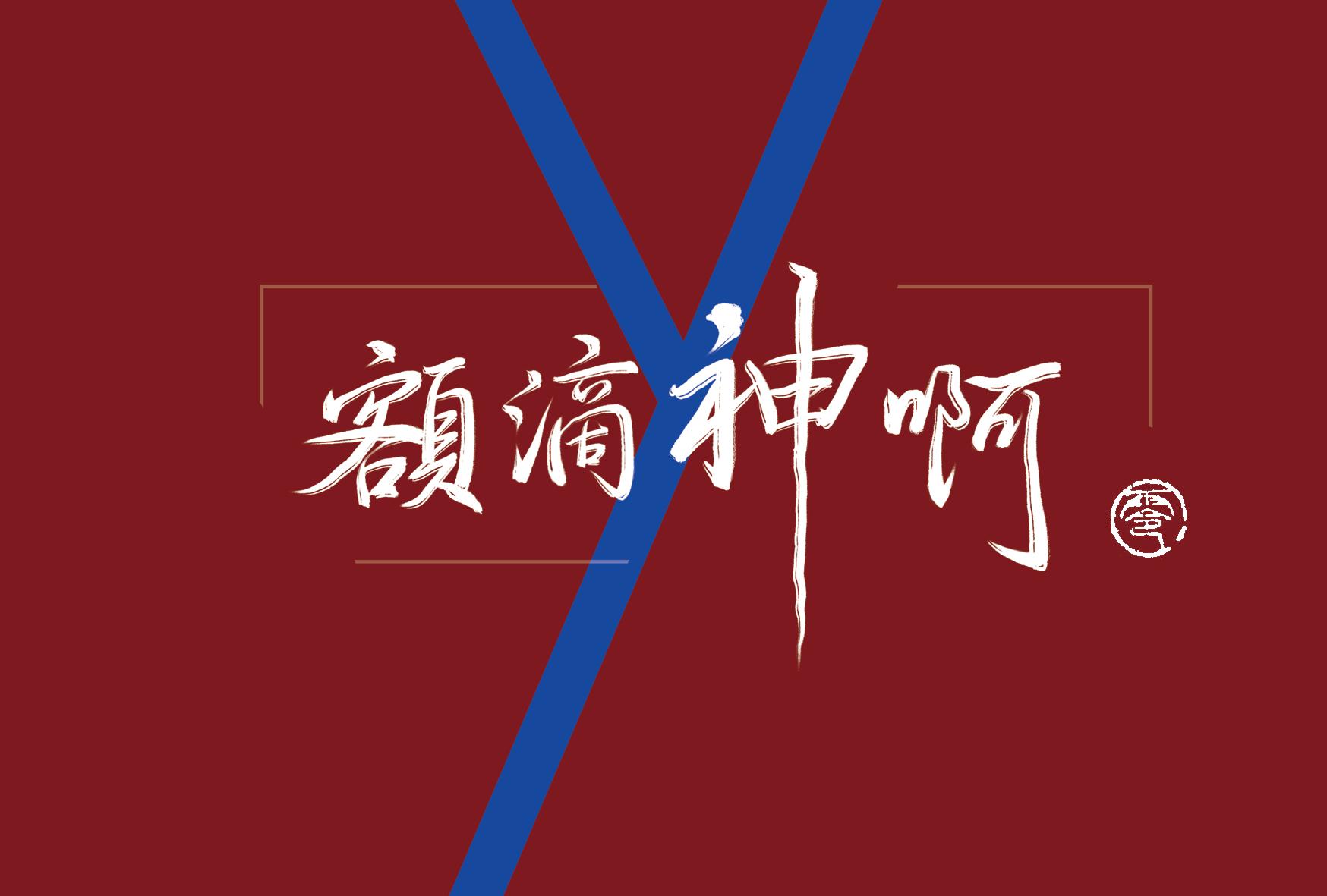 Внутриигровые ресурсы Legend of martial arts Артикул 613678492673