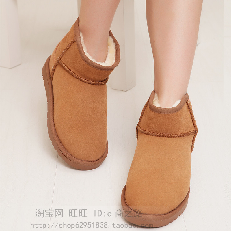 5854 winter e.sov low top snow shoes, non slip, rib sole, flat heel short boots, leather low tube leather snow boots