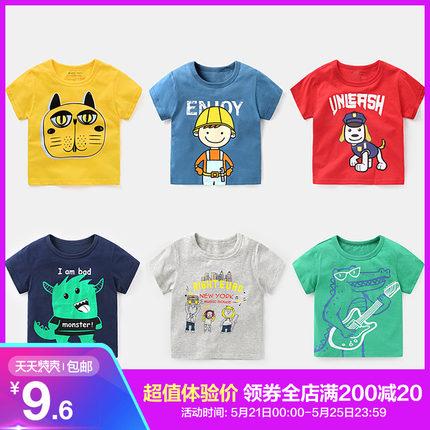儿童短袖T恤纯棉男童夏装童装宝宝上衣小童1岁3婴幼儿半袖潮女童