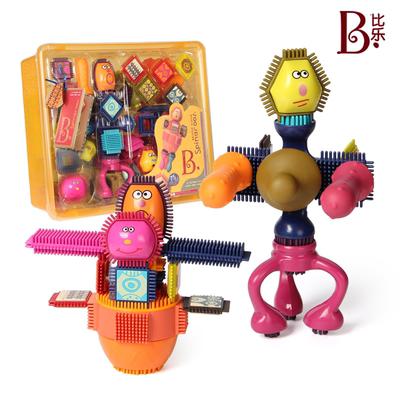 比乐B.Toys 胶质鬃毛积木75粒拼插益智软积木 婴幼儿童玩具2-6岁