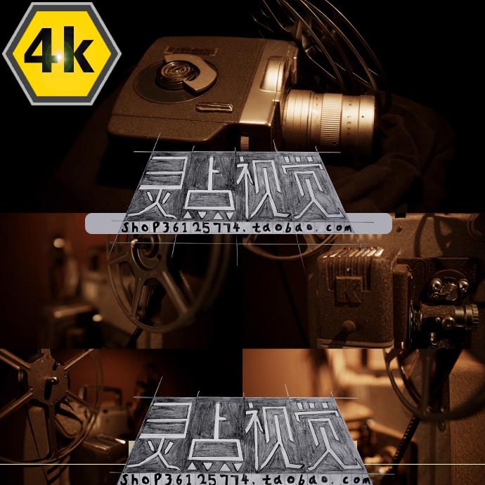 放映机 老式放映机 胶片 4K 电影胶片 胶片电影机 高清 视频素材 Изображение 1