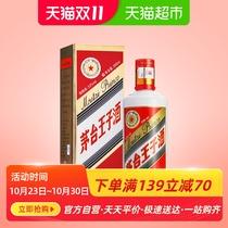 500ml瓶装白牛二整箱包邮500ml度白酒北京二锅头浓香型牛栏山陈酿42