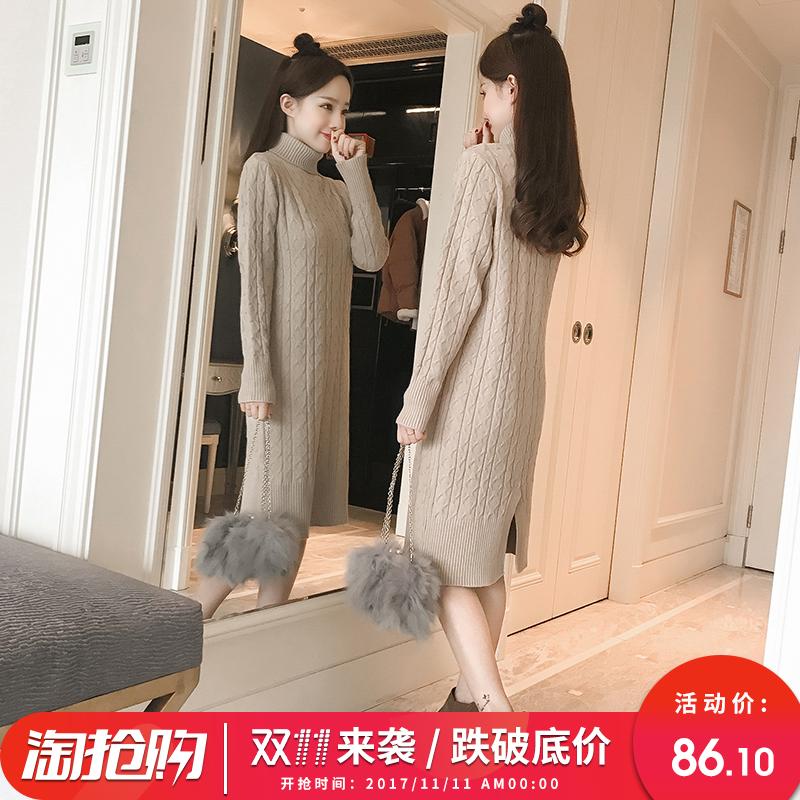 Новинка зимний осеннний корейский высокий воротник свитер платье женщин длина вязание платье бедро тонкий длинный рукав минимума юбка сын