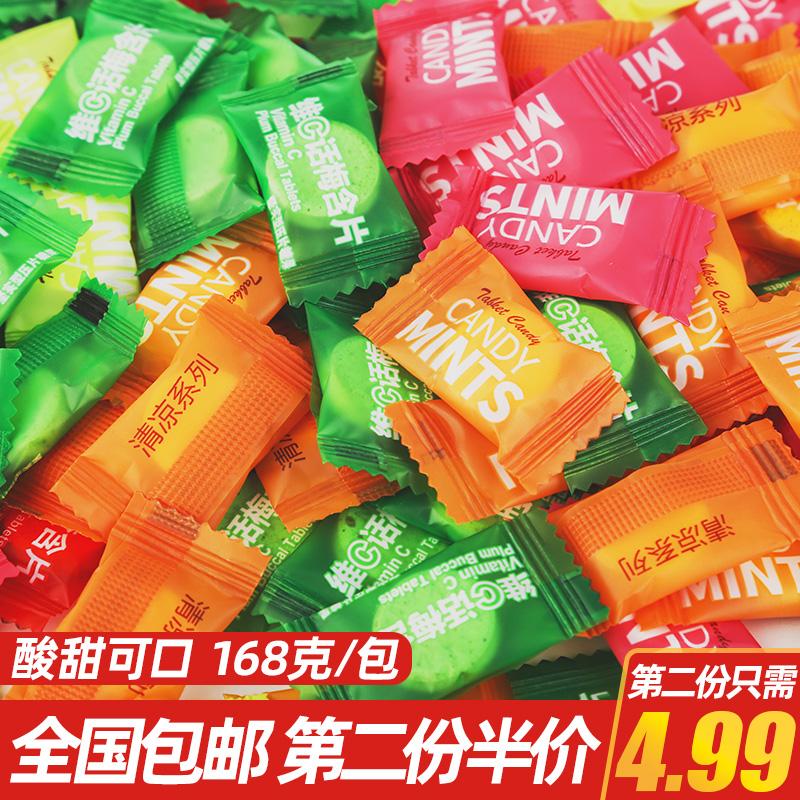 网红维C海盐薄荷糖陈皮含片水果味喜糖果接吻糖散装话梅清新口气