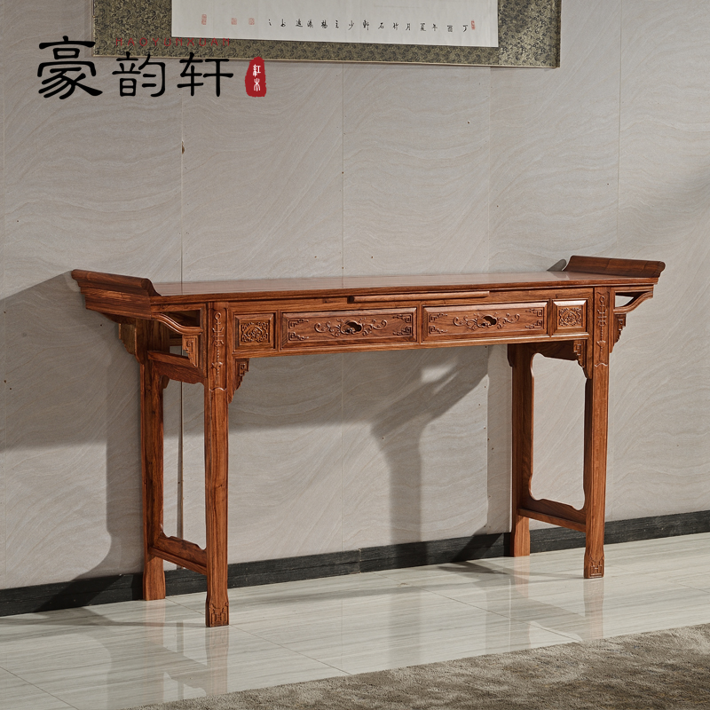 Mahogany furniture, rosewood table, Shentai hedgehog, red sandalwood Buddha table, incense table, home antique tribute table