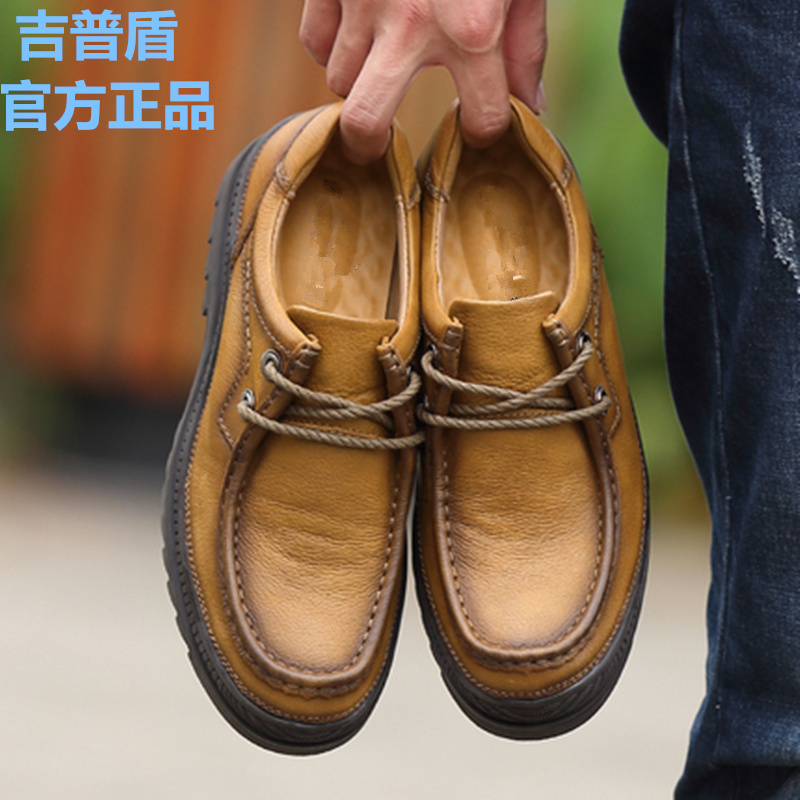 Brand mens shoes spring and autumn new style leather shoes mens business casual shoes leather thick bottom layer leather breathable, antiskid and wear-resistant