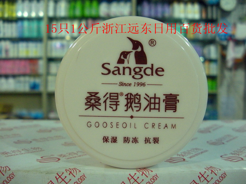 Sande Goose Ointment 35g Китайские продукты Увлажняющая Anti-Dry Anti-freeze Anti-cracking Goose Grease Hand Cream