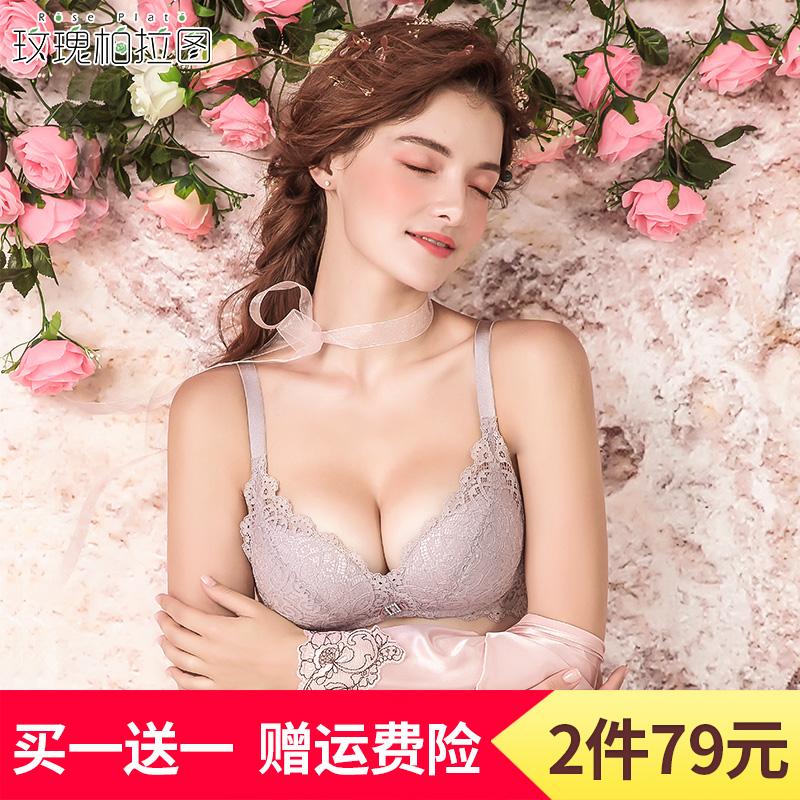 内衣套装女文胸聚拢薄款无钢圈性感蕾丝收副乳调整型上托小胸胸罩