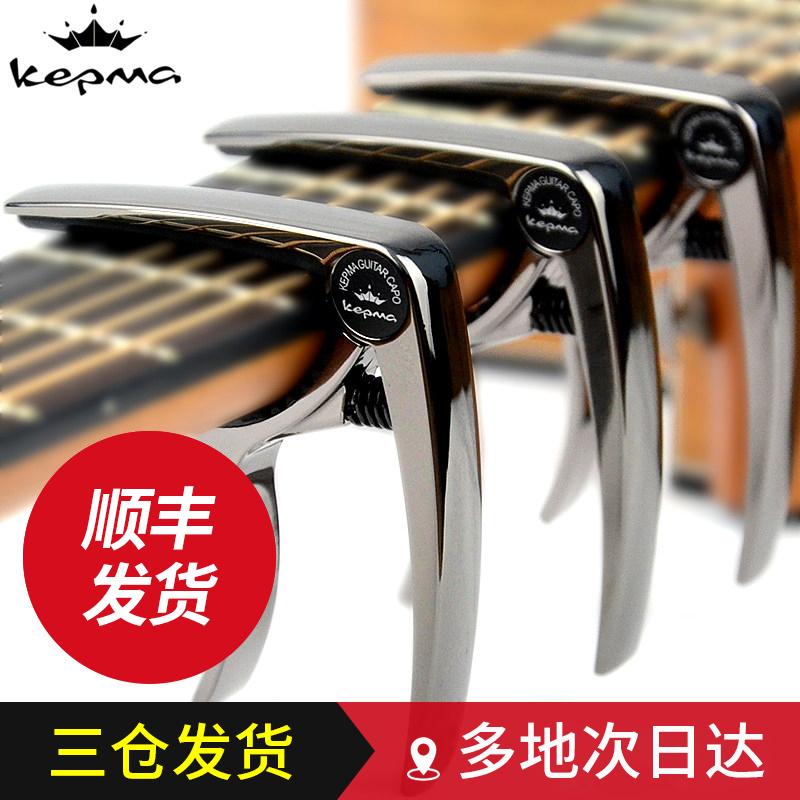 Аксессуары для гитар Артикул 38526802820