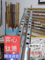弈心箫坊纯钛金属箫竹节款钛萧新款钛合金铝合金洞箫防身笛箫GF调