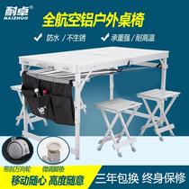 户外折叠桌椅套装便携式铝合金桌子烧烤桌麻将展业野餐方桌正方形