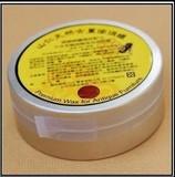 台湾原装进口 山仁天然古董家具蜡 60ML深咖啡色