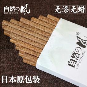 自然的风日式家用餐具套装10双