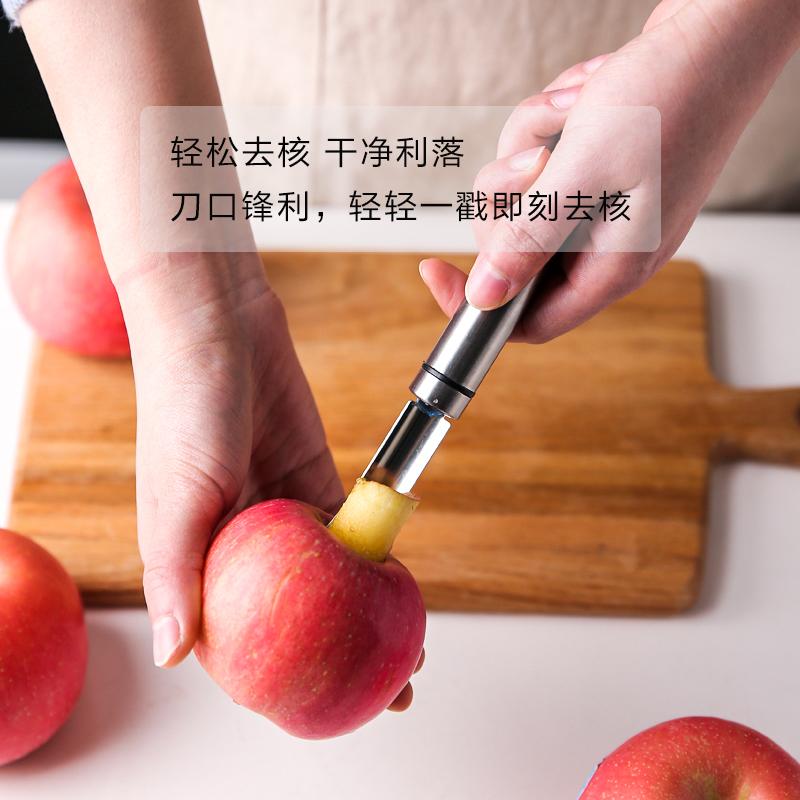 川岛屋苹果去核器家用去梨核神器水果去籽器工具多功能红枣取核器图片