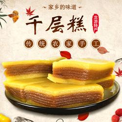 浙江衢州特产千层糕传统农家手工七层糕点心特色美食儿童小吃孕妇