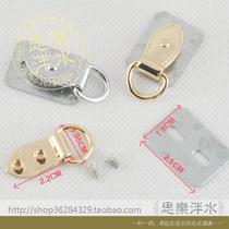 旅行箱铝框锁扣钥匙密码锁拉杆箱行李箱包维修配件包邮D02锁扣