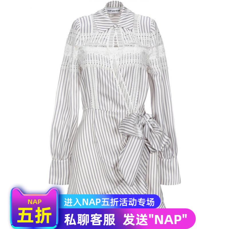 代购 Self-Portrait  女士2019秋季新品 连衣裙 高端 设计感小众