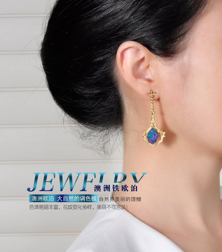 Natural Australian iron Opal Earrings female 18K gold inlaid with yellow sapphire Opal Earrings star style