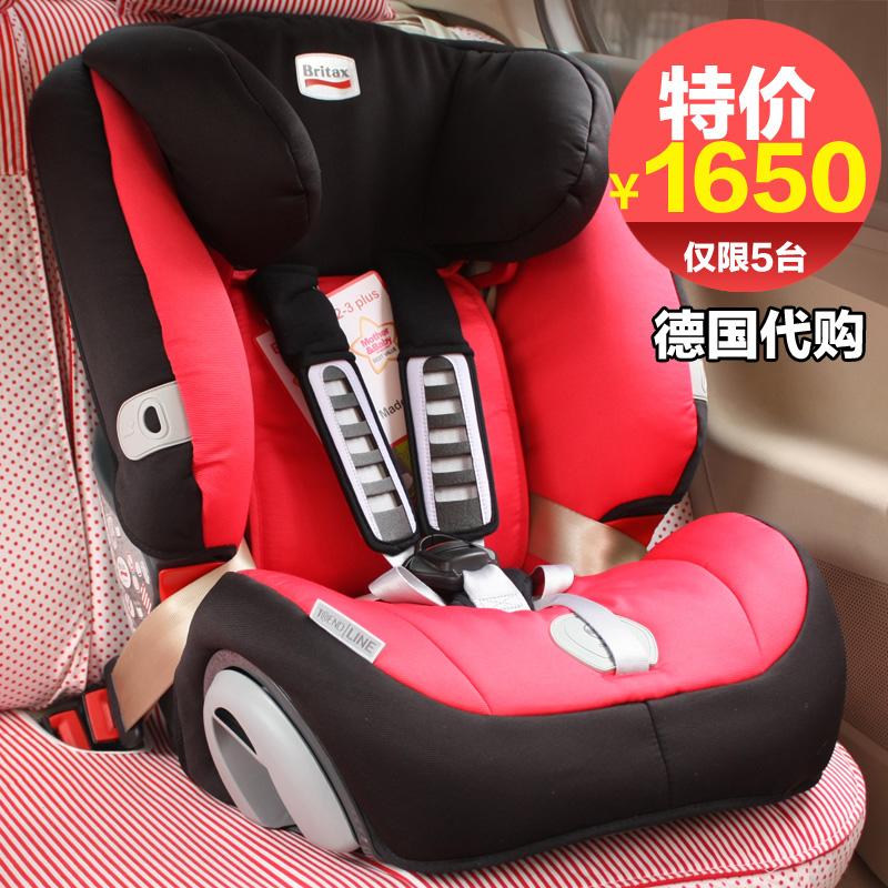 天猫2013儿童安全座椅汽车节,史上儿童安全座椅最给力折扣 第33张