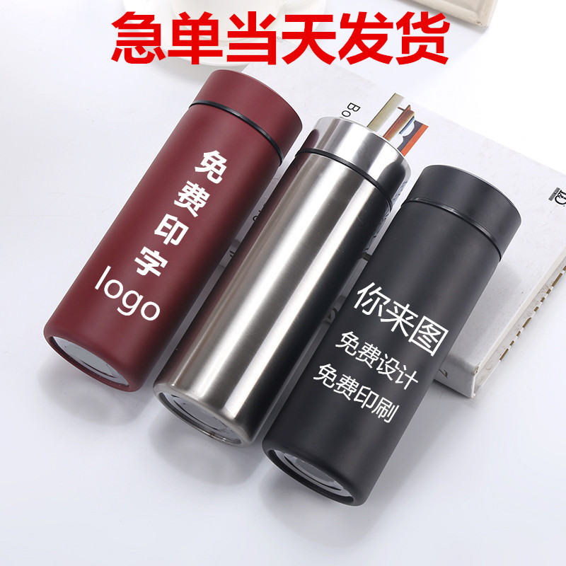 Wholesale customized business stainless steel insulated cup customized advertising cup opening gift commemorative cup tea cup printing