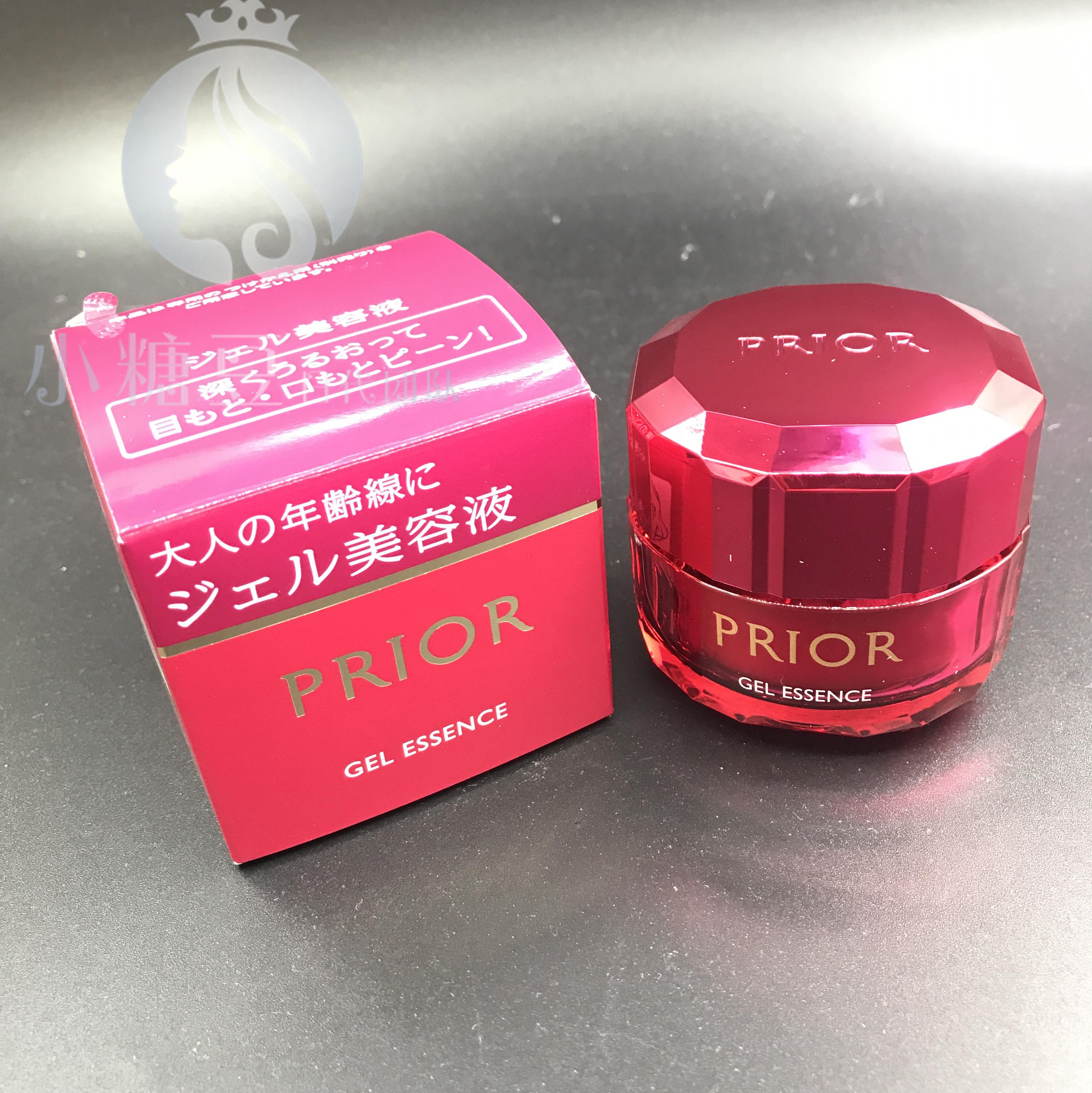 日本直邮 资生堂PRIOR50-60岁妈妈用高保湿抗衰啫喱美容精华面霜