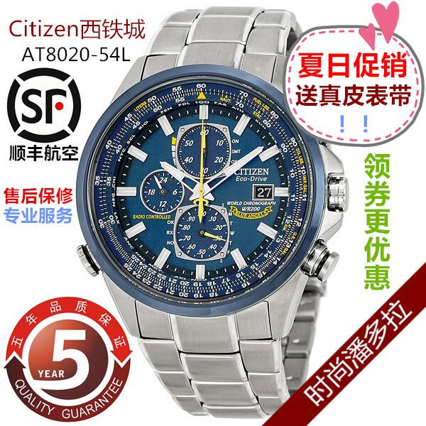 CITIZEN西铁城AT8020-54L/03L蓝天使 光动能电波表男表蓝宝石手表
