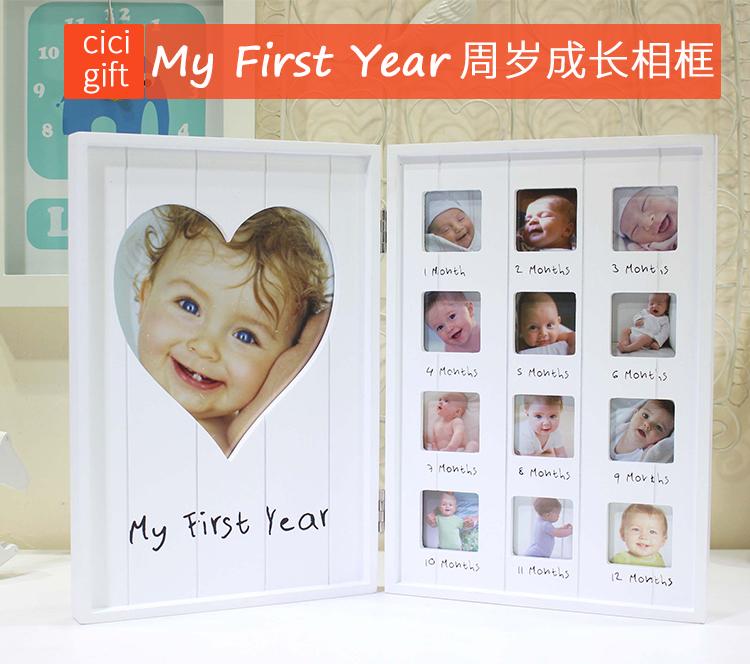 限10000张券宝宝成长记录木质摆台挂墙创意相框 myfirstyear12个月一周岁礼物