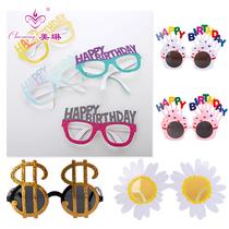 生日聚会派对装饰眼镜节庆用品创意搞怪happybirthday装扮面俱