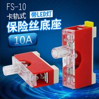 6*30mm стекло трубка предохранитель трубка база коробка FS-101 расплав перерыв провод один присоединиться карта руководство 10A свет