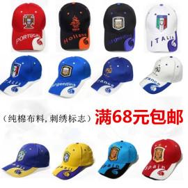足球运动帽子鸭舌帽太阳帽棒球帽礼品纪念品球迷用品荷兰法国巴西图片