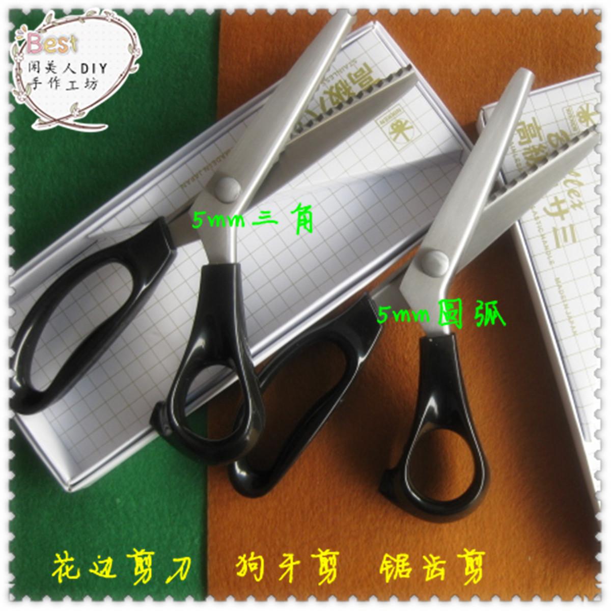 Бесплатно красота DIY кружев ткань ножницы Ножницы зубчатыми резки зубы, вырезать ножницами передний край ткани