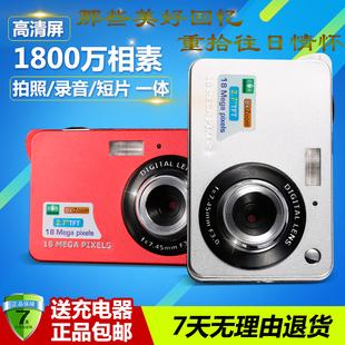 照相机随身手持家用旅游自拍卡片机微距傻瓜摄像机 超薄高清数码