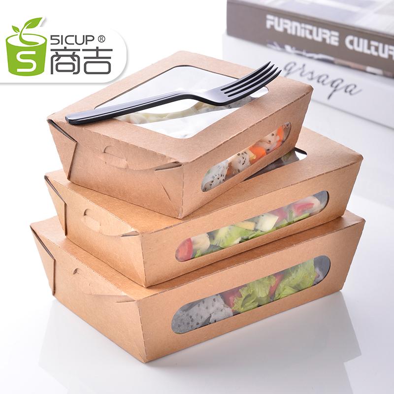 商吉牛皮纸打包盒一次性沙拉盒外卖餐盒水果盒子纸盒寿司盒便当盒