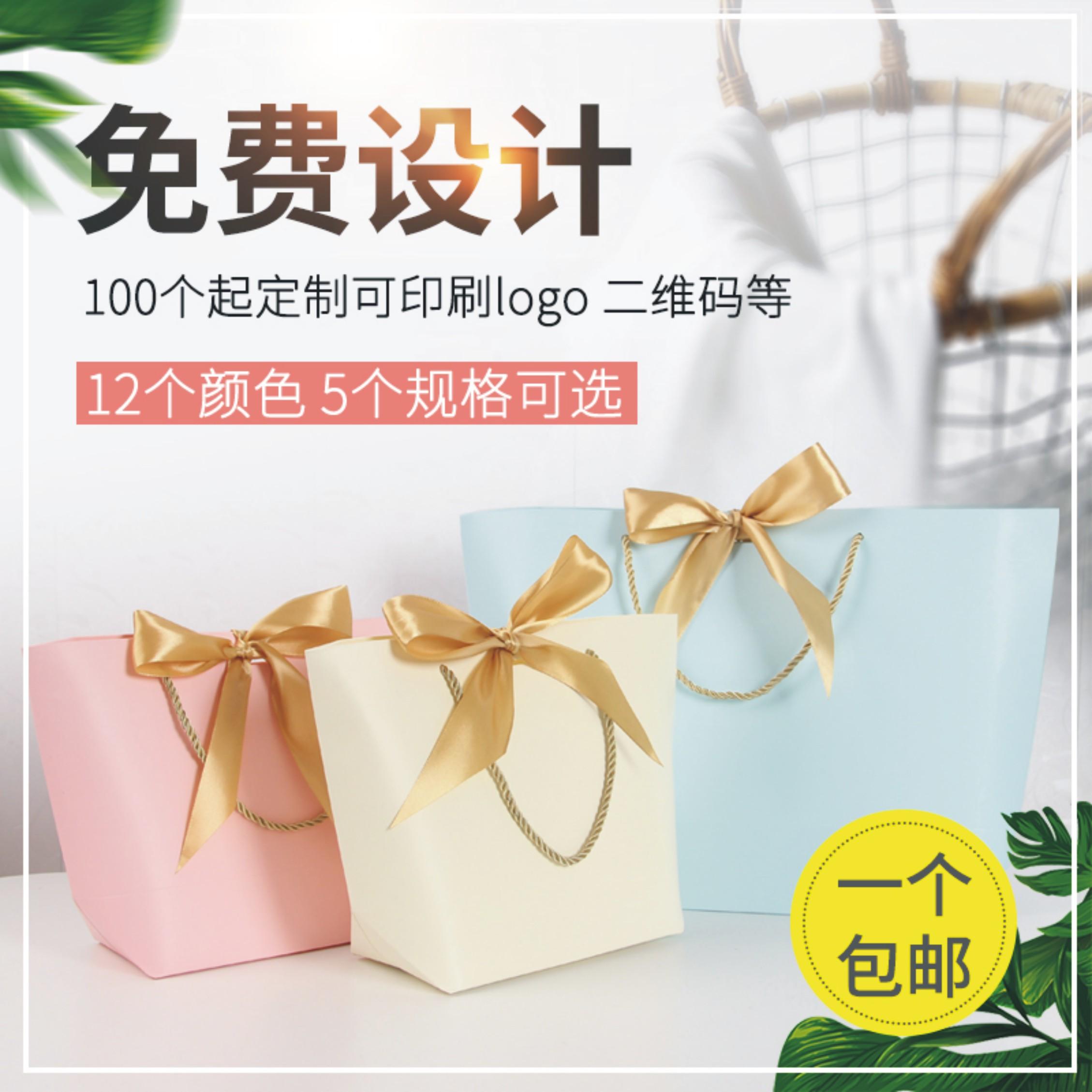手提袋定制纸袋定做礼品袋服装购物袋化妆品袋子首饰袋印刷包装袋