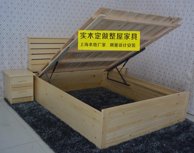 松木家具实木床简约现代住宅家具1.8/1.5/米单双人气压高箱储物床