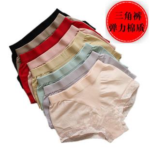 专柜正品女士内裤 蕾丝花边柔软舒适型弹力棉质三角裤