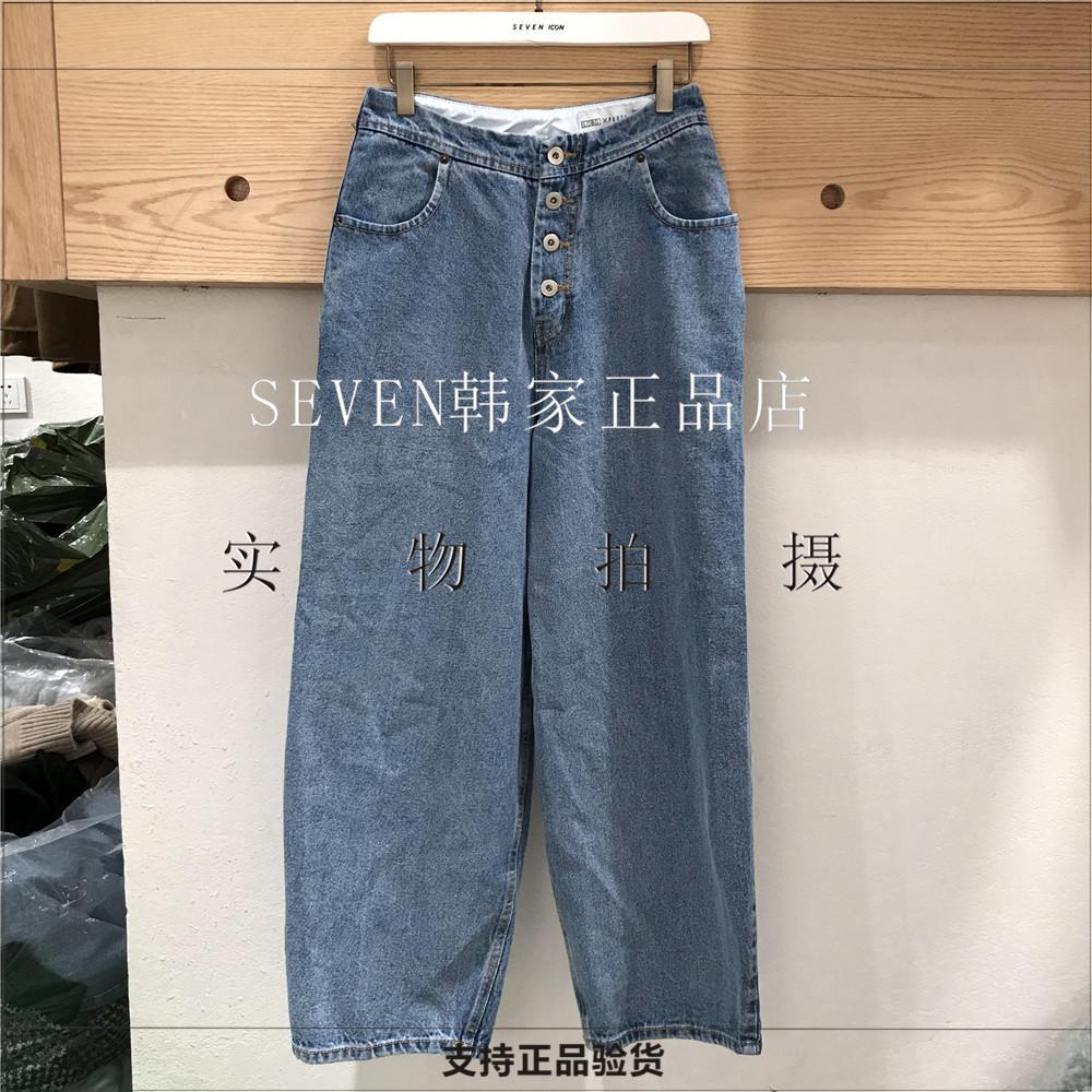 韩国女装LOBO PASTEL进口代购2019冬季新款四扣高领阔腿牛仔裤