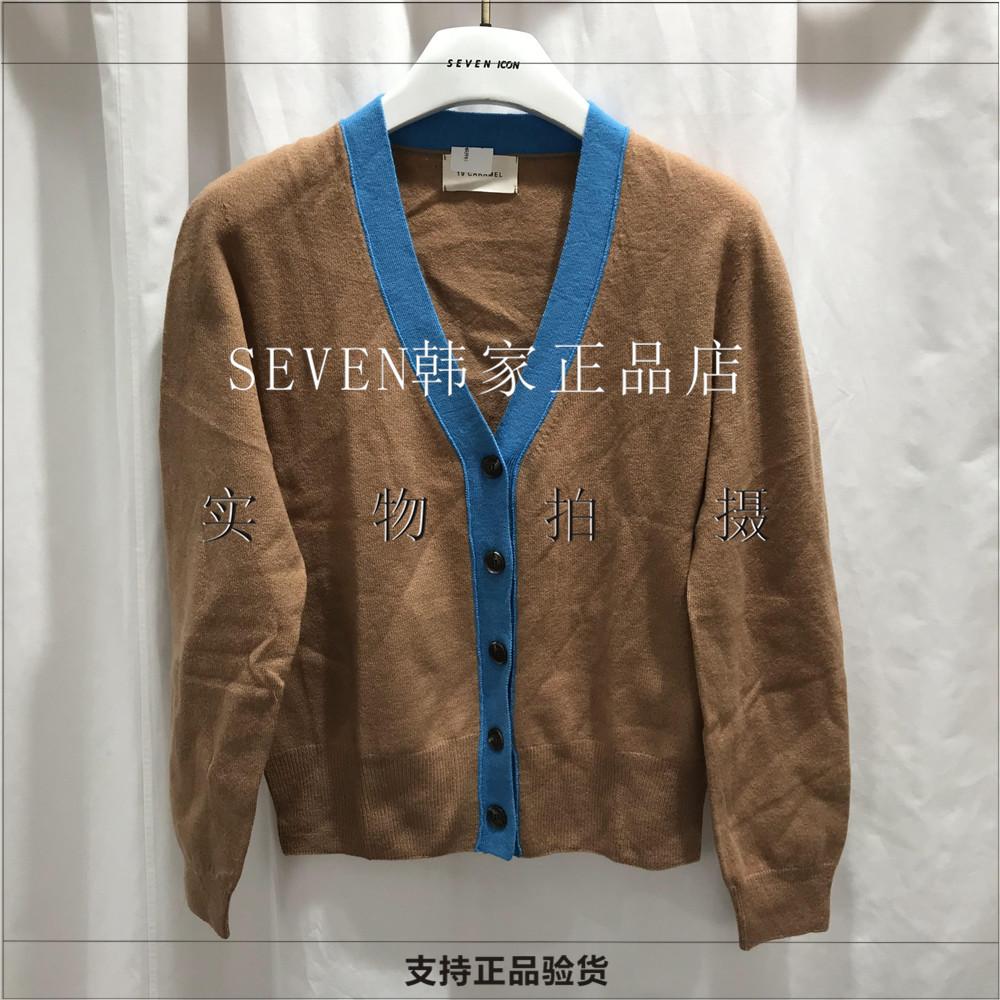 韩国女装19 CARAMEL进口代购2019秋款拼色V领针织开衫上衣Kj0006