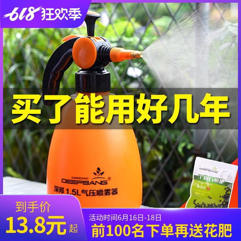 浇花喷壶家用气压喷雾瓶小型喷水壶园艺洒水壶压力式喷雾器喷壶小