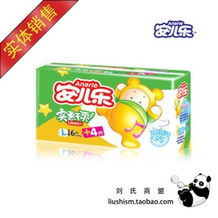 An affordable child happy baby dry diapers diapers L 16 4 Jiangsu Zhejiang and Anhui 185 a box