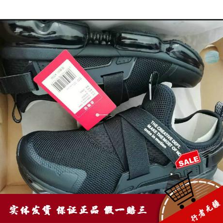 安踏气垫跑鞋男2019春夏新款NASA漫威联名黑豹运动鞋运动91845508