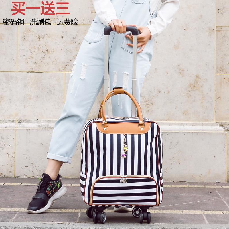 万向轮拉杆旅行包女小轻便手提包登机箱大容量拉杆袋男特价包邮