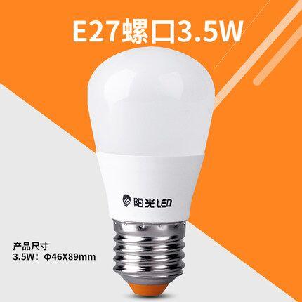 佛山照明 led�襞萋菘�e273w�t色球泡 七彩光源 �G�{彩色�襞�
