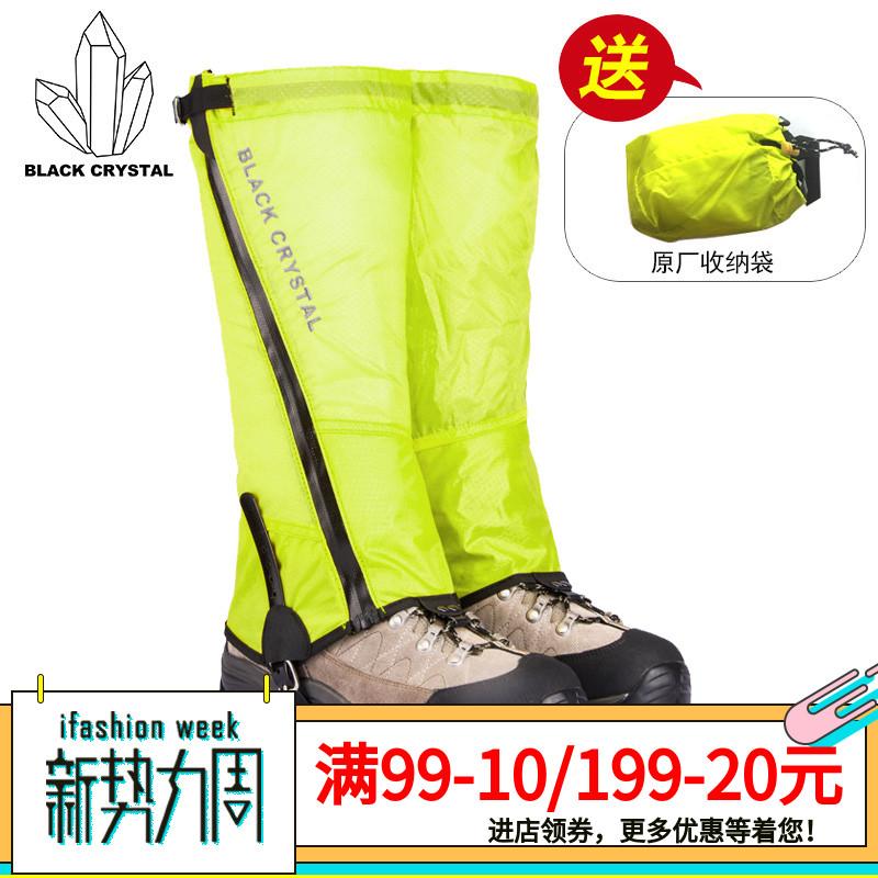 Водонепроницаемые чехлы для обуви Артикул 584968800251