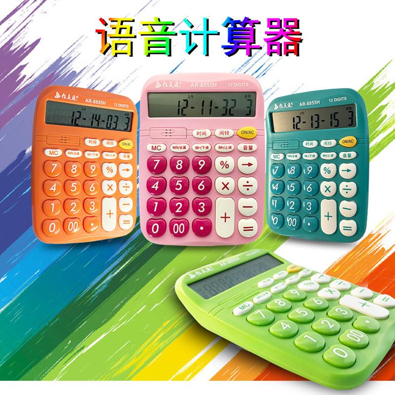 Калькуляторы Артикул 537879457434