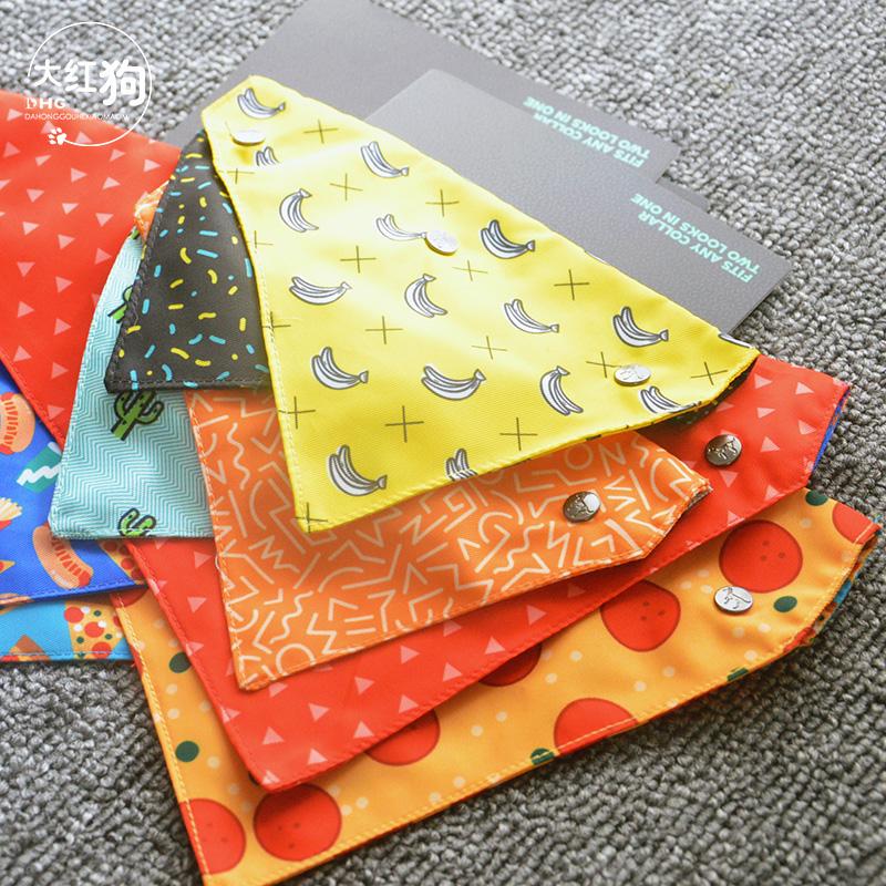 FuzzYard澳洲进口福希雅三角巾双面用狗狗围脖宠物口水巾柴犬猫咪